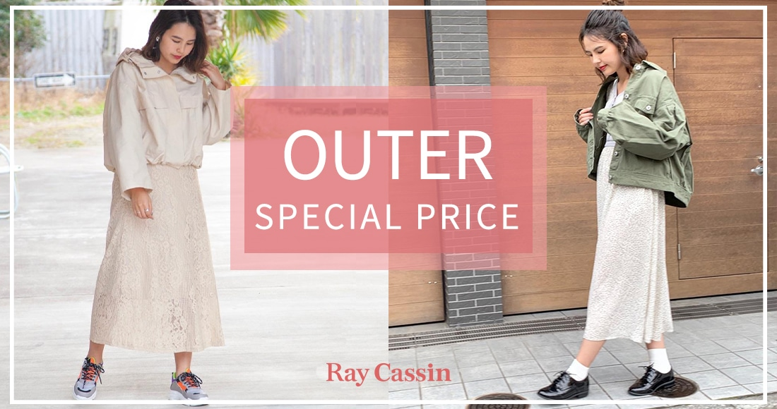 RayCassin Spring OUTER ¥1,000オフ
