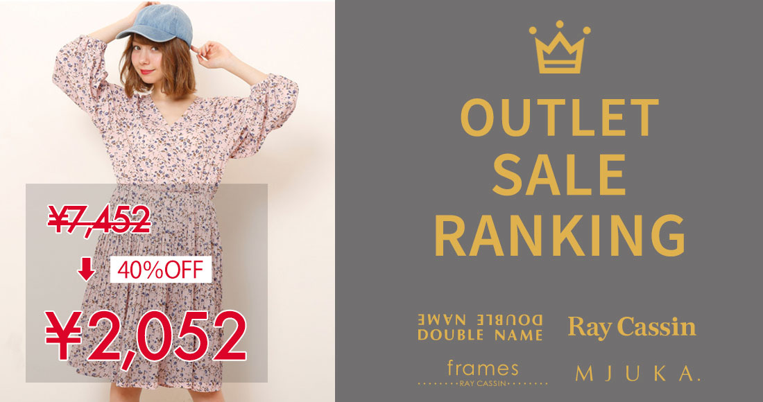 OUTLET SALE Ranking