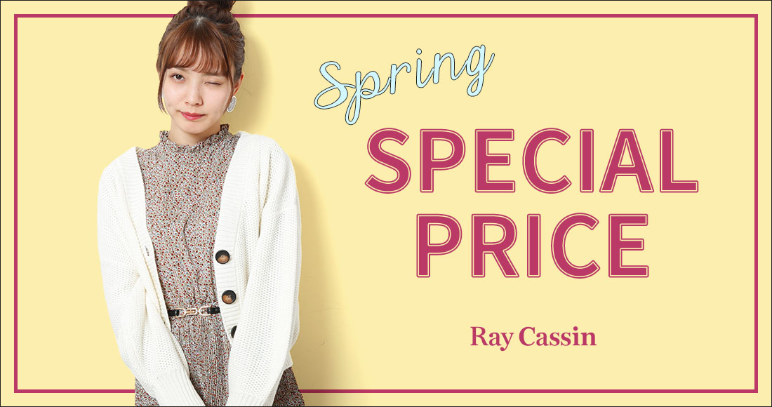 early Spring PRICE OFF | Ray cassin