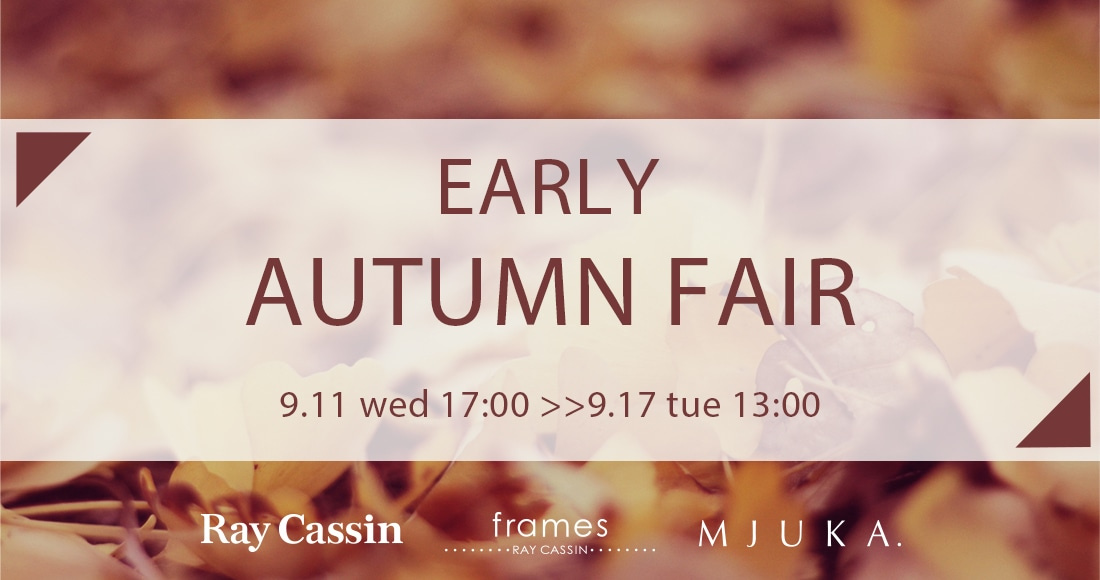EARLY AUTUMN FAIR
