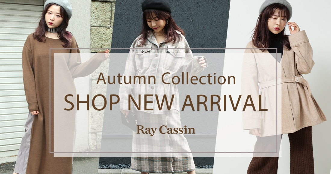 RayCassin New Item 191010