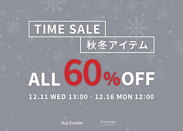 TIME SALE 秋冬アイテム ALL60%OFF