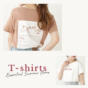 今年の新作Tシャツをまとめてチェック