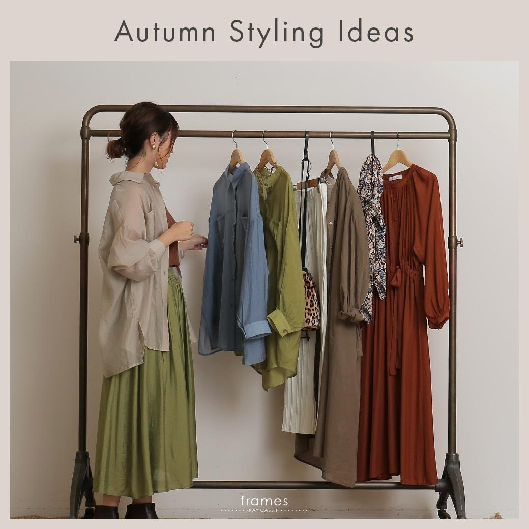 Autumn Styling Ideas