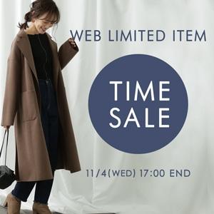 専用品 Time Sale