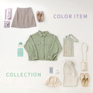 春カラーアイテムコレクション